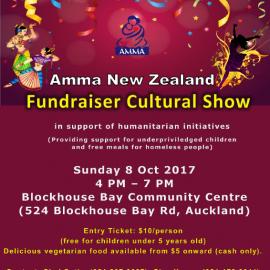 Amma NZ Fundraiser Cultural Show