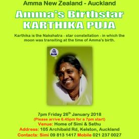 Karthika Puja